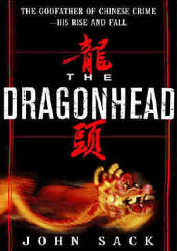 The Dragonhead